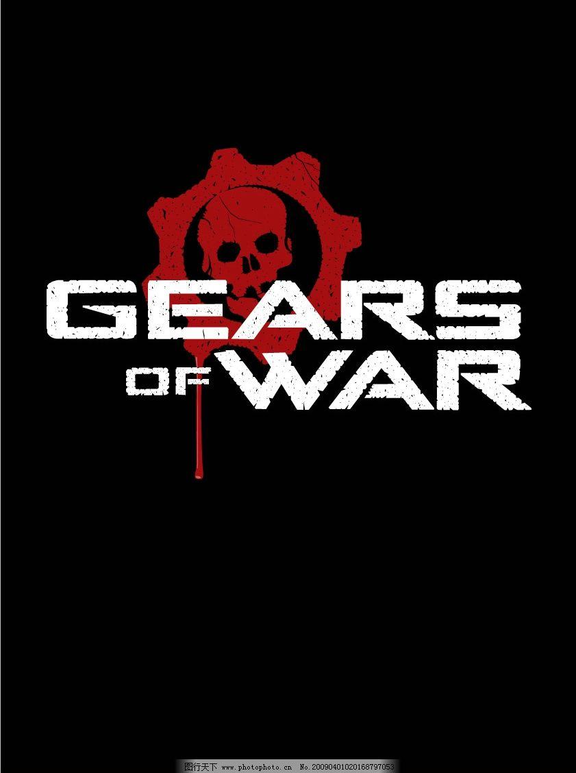《战争机器》骷髅头logo 游戏 标识标志图标 矢量图库