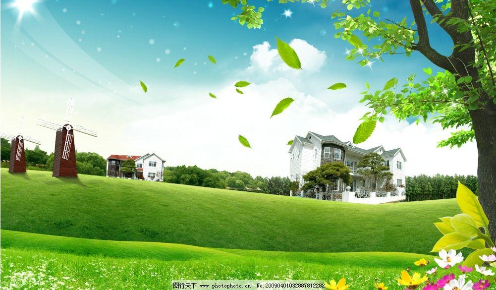 清新郊外风景图片