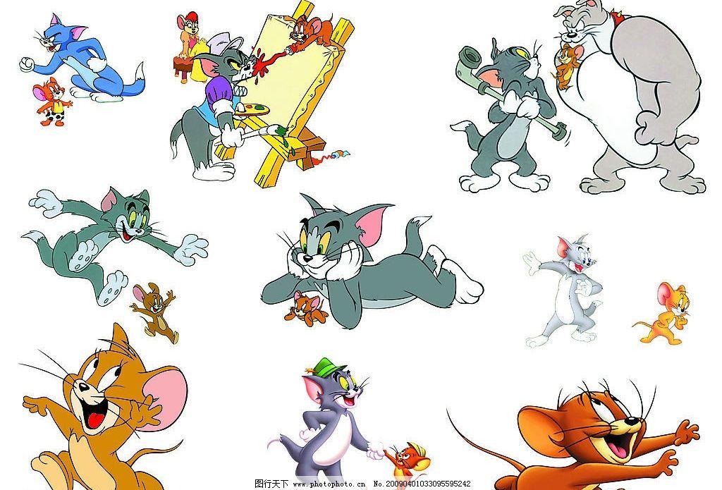 猫和老鼠 迪士尼卡通 源文件库