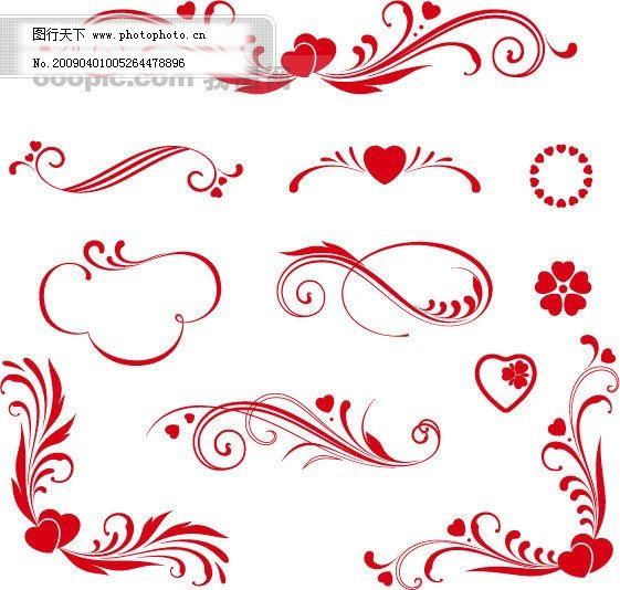 欧式爱情花纹系列矢量素材-2 矢量图 花纹花边