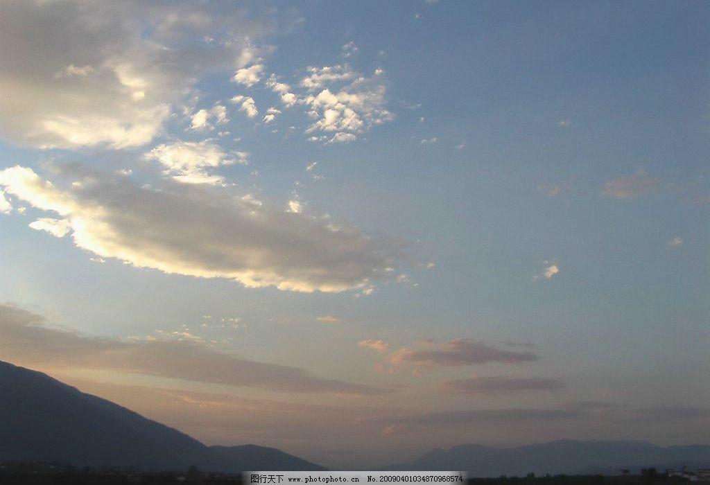 天空 天空云彩 蓝天 渐变 光线 风景 大自然 自然景观 自然风景