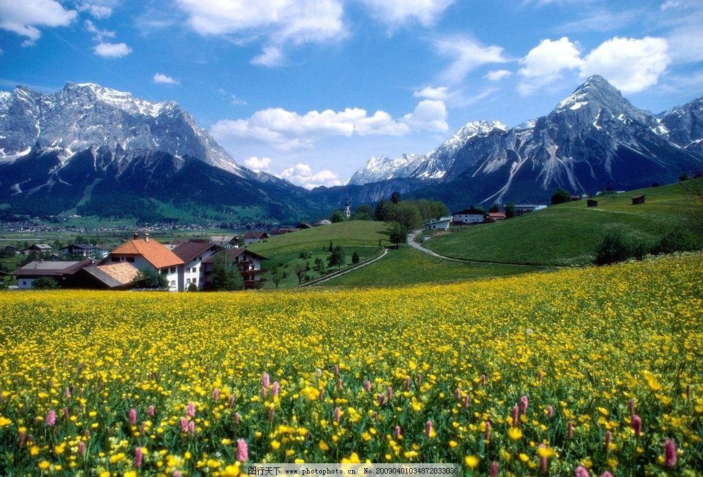 欧洲风光 蓝天 白云 雪山 原野 鲜花 自然景观 自然风景 摄影图库 72d