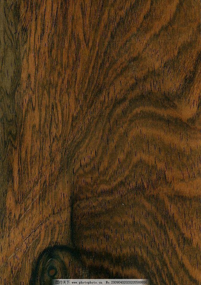 高精度木纹 木纹 高精度 木 底纹 材质 底纹边框 背景底纹 设计图库