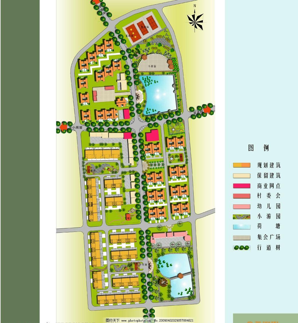小区规划彩色平面图图片