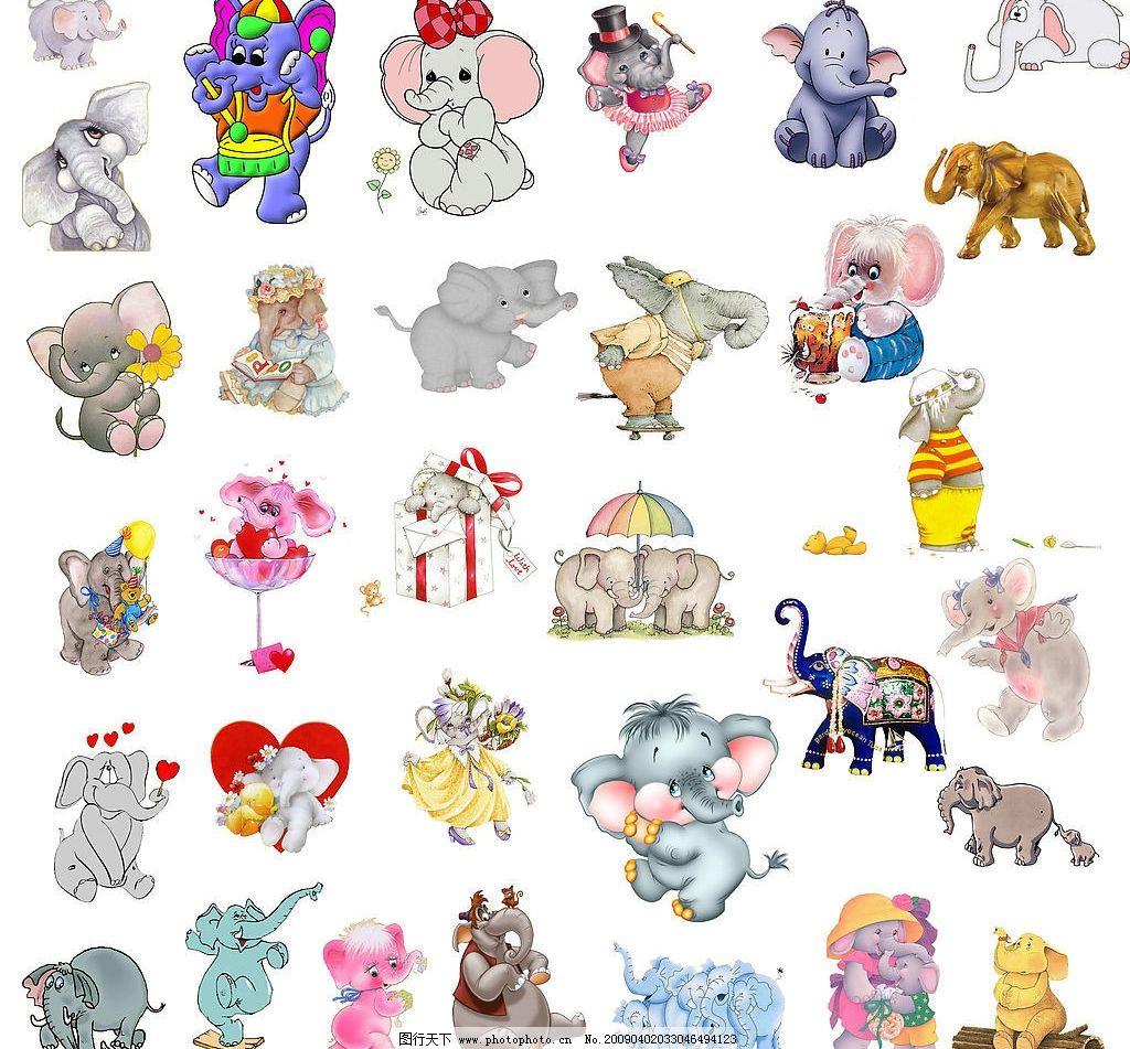 可爱的大象图片