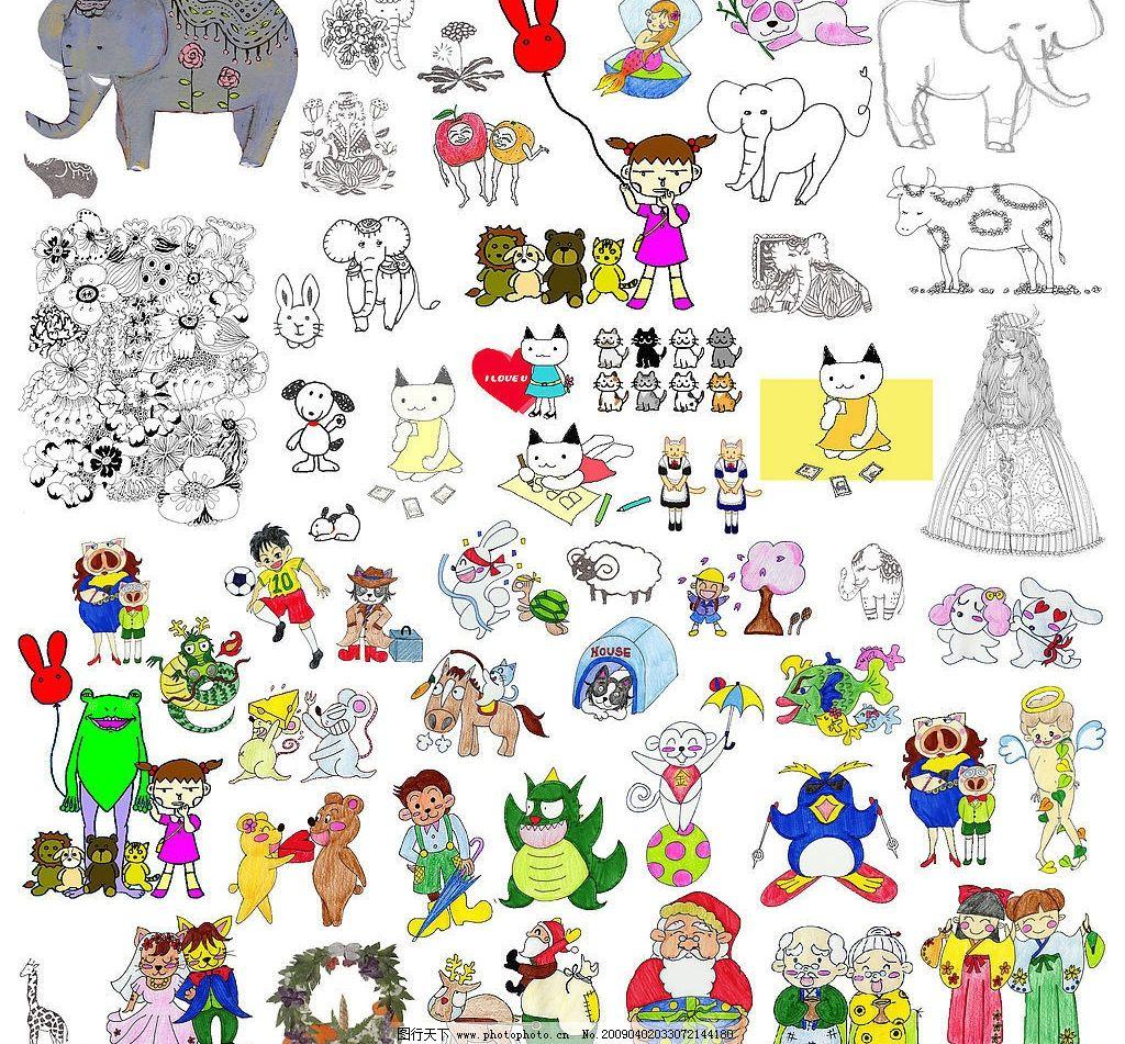 可爱 手绘画 大象 女孩 猫 熊 狗 兔 圣诞老人 美人鱼 猴子 老鼠 马