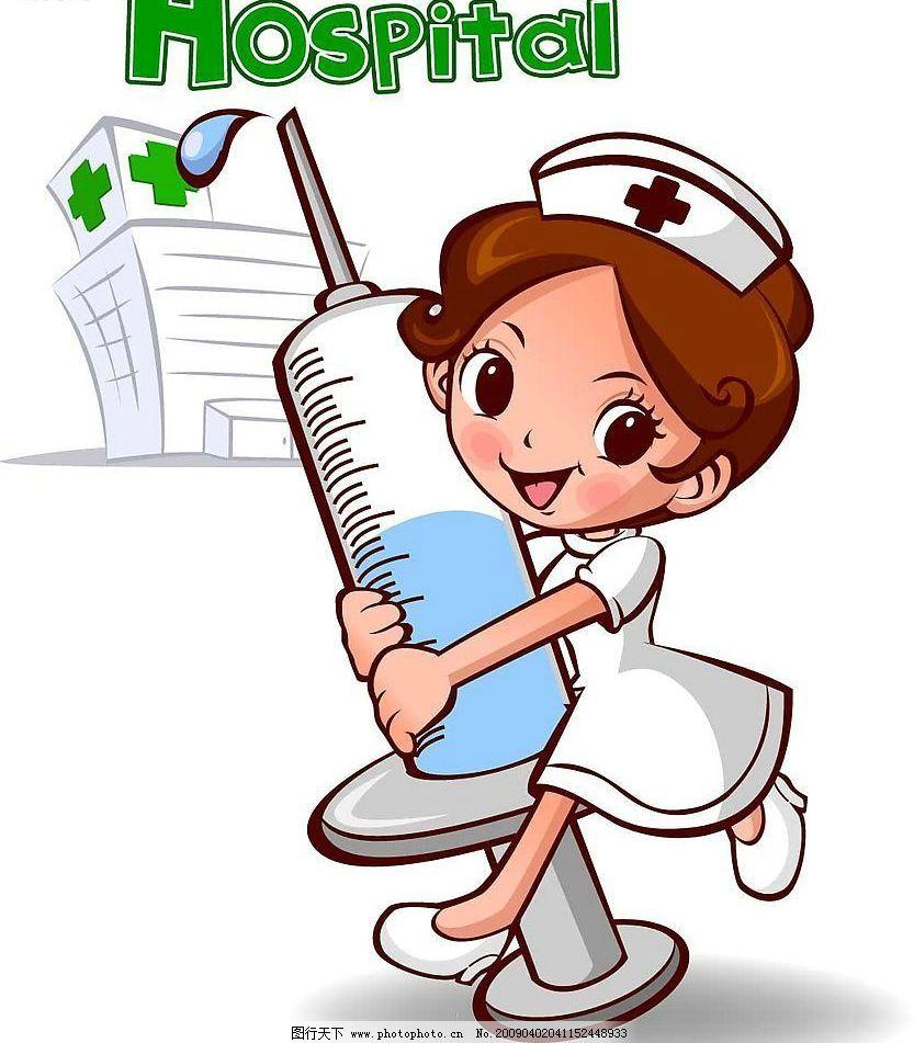 护士 可爱女孩 医院 打针 注射器 矢量人物 妇女女性 矢量图库