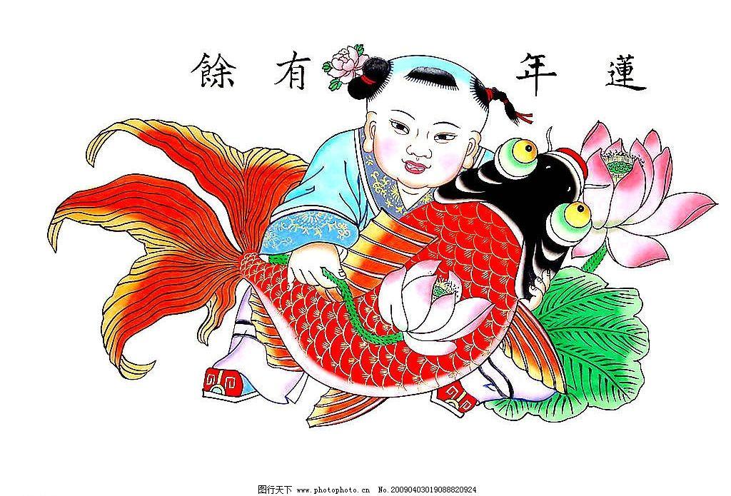 莲年有余图片,杨柳青年画 传统-图行天下图库