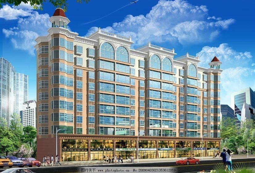 欧式住宅区高层楼房3d(模型帖图全)图片