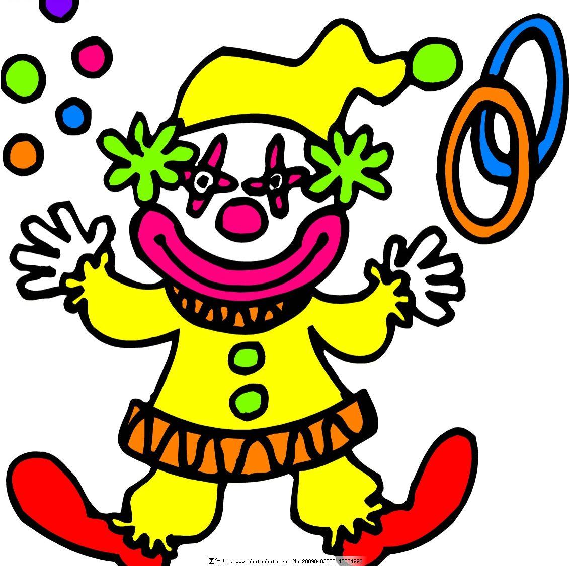 矢量 人物 人像 小丑 男性 女性 男孩 女孩 日常生活 矢量图库 wmf