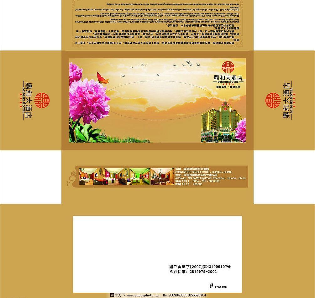 牡丹 树 蝴蝶 朝霞 草丛 酒店外景 边框 广告设计 其他设计 矢量图库