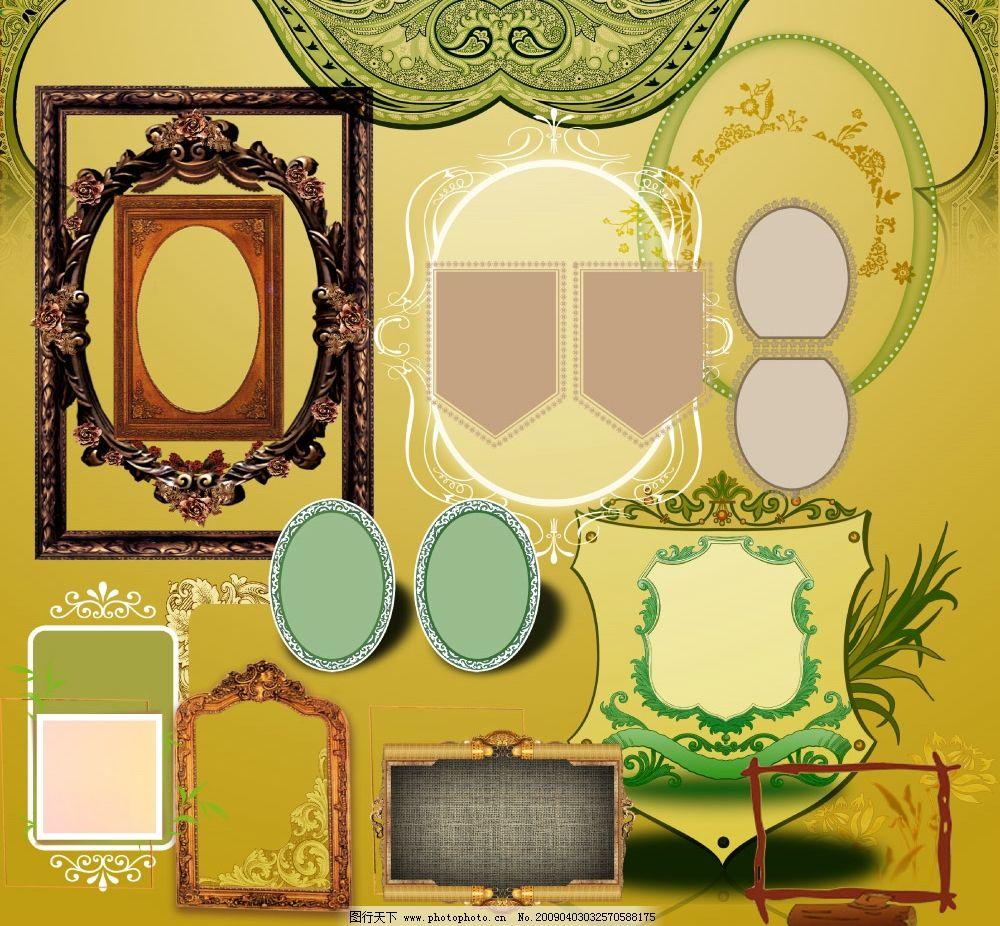 边框素材 摄影模板 相框模板 相框 边框 婚纱设计模板 儿童设计模板