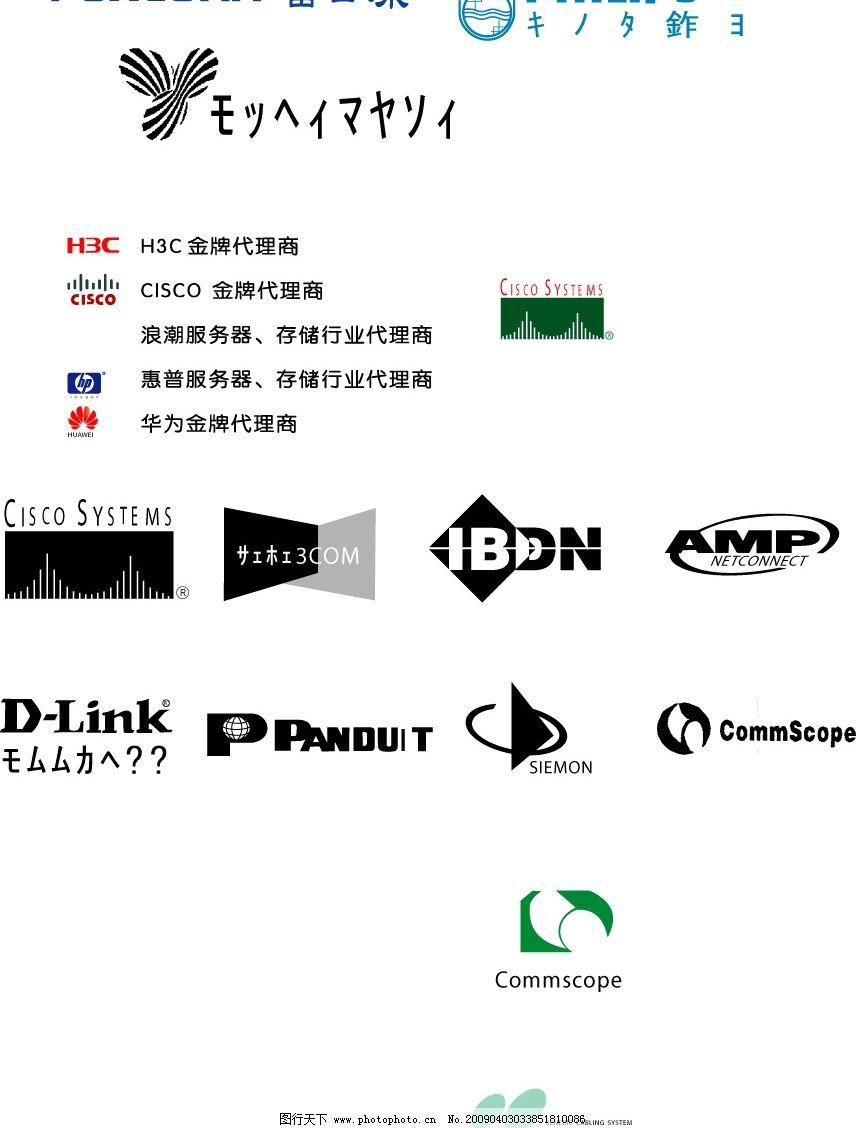 电脑logo设计说明