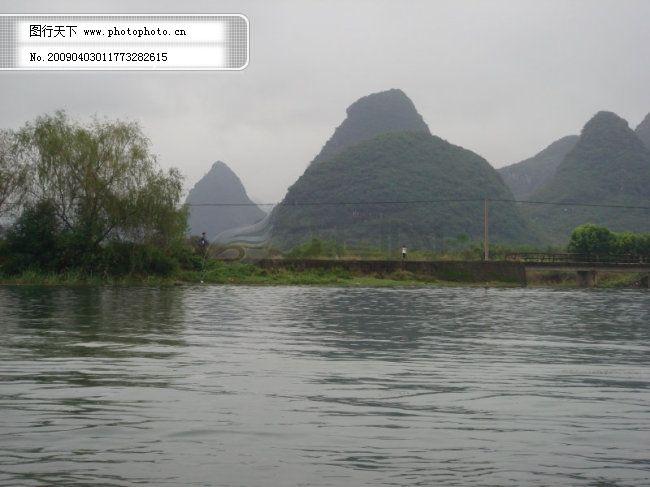 装饰素材 山水风景画  jpg 大自然山水风景图片 人物 山 山水风景