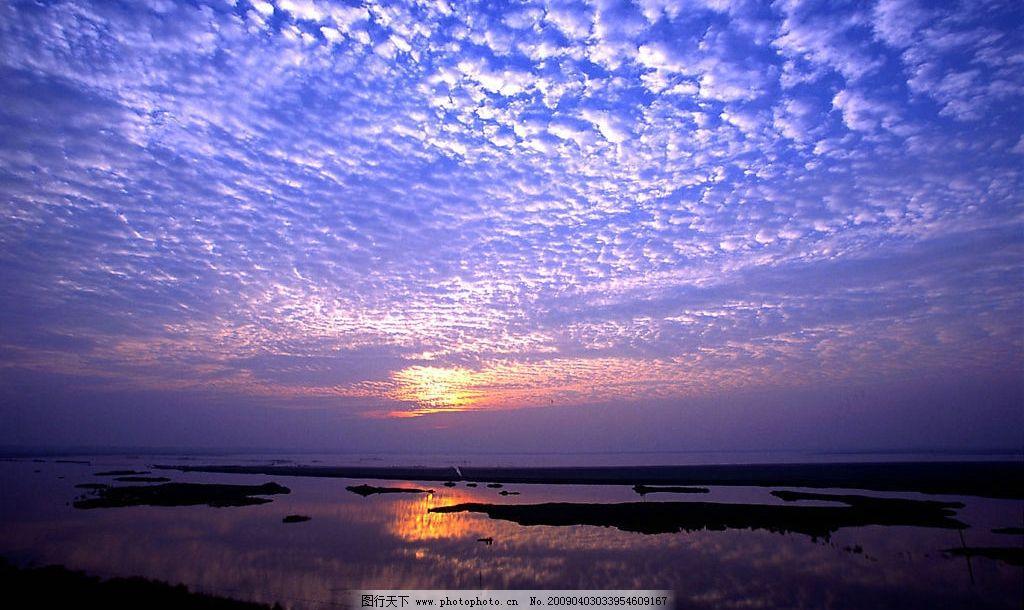 洞庭湖晨曦 早晨 太阳 云 日出 旅游摄影 国内旅游 摄影图库