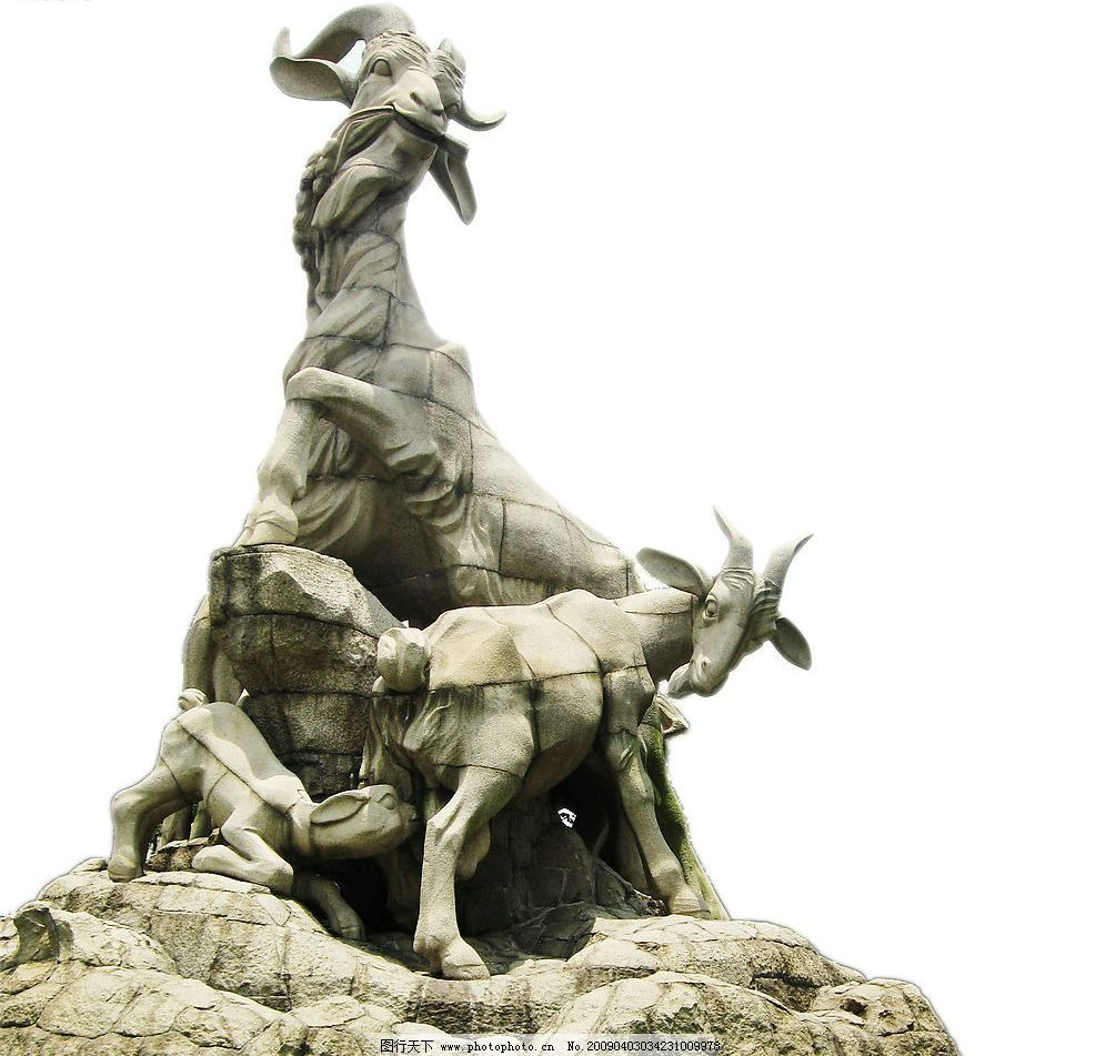 广州五羊雕像图片