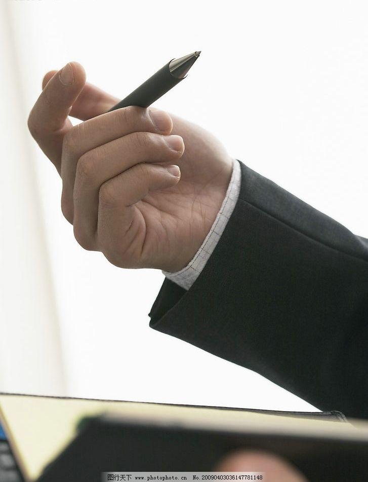 城市白领 职业人物 职员 行政办公人员 办公室 亚洲人物 会议 白领