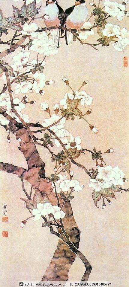 樱花小鸟 中国工笔画 印章 背景 陈之佛 花鸟图 树枝 水墨画 文化艺术