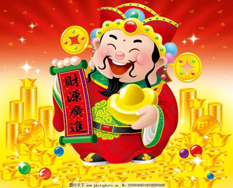 春节财神素材图片,财神爷 金银珠宝 喜庆 背景 节日