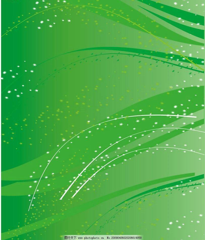绿色春天 简单不失美丽 底纹边框 底纹背景 矢量图库