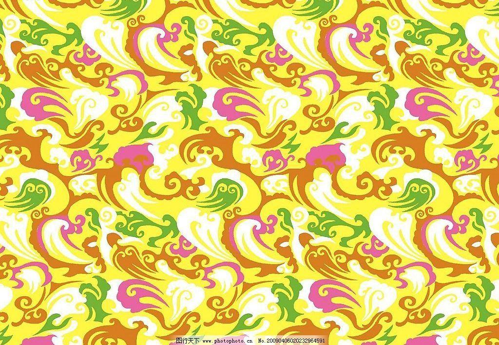 云纹图 中国传统图案类的彩色云纹图 底纹边框 背景底纹