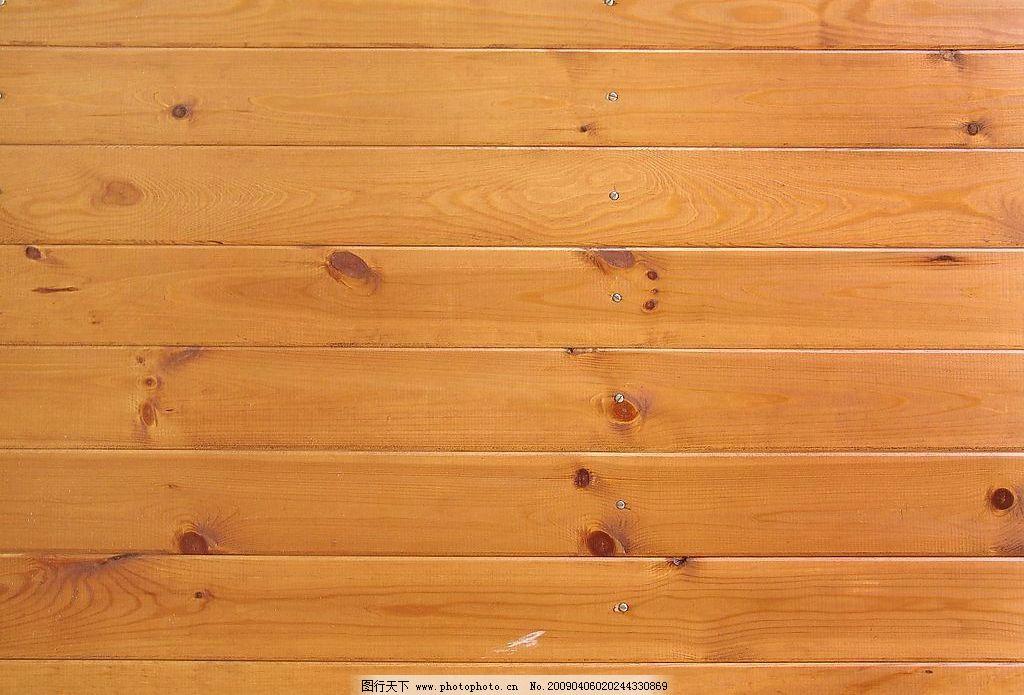 木纹背景 花纹 线条 底纹