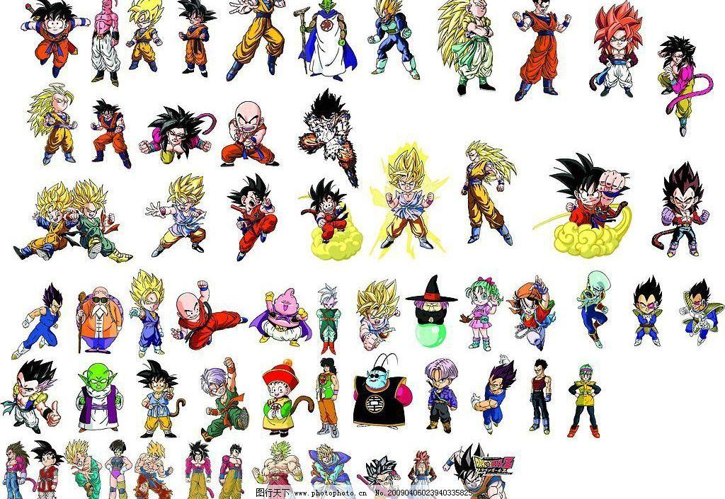 七龙珠人物 人物 矢量 卡通 动漫 七龙珠 其他矢量 矢量素材 矢量图库