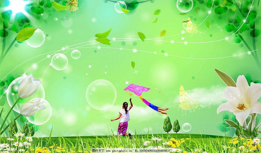 放风筝的小女孩psd分层素材图片图片