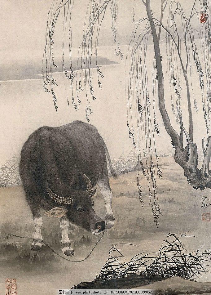 水牛 国画 工笔 动物 文化艺术 绘画书法 设计图库 72dpi jpg