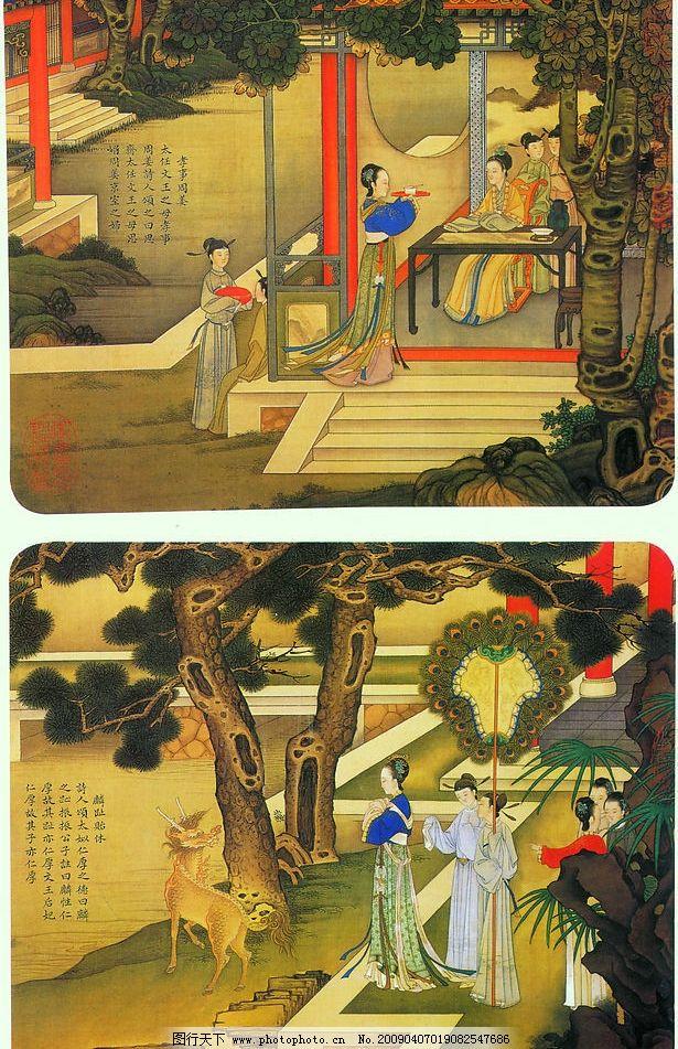 动漫皇宫素材背景图
