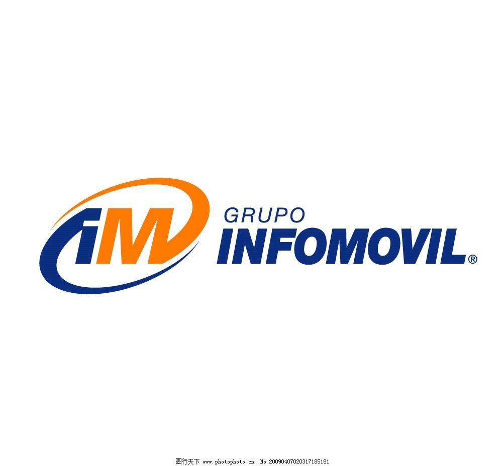 m 字母标志 i字母logo设计