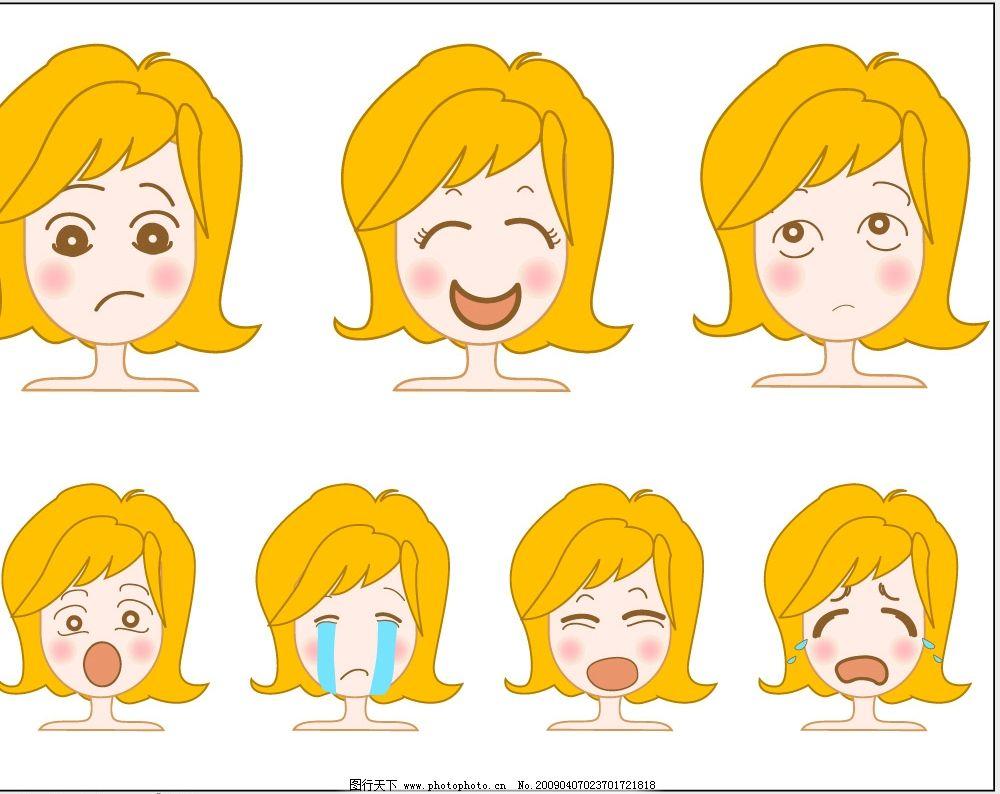 可爱卡通女孩表情1 韩国 哭笑 尴尬 沮丧 郁闷 开心 惊讶