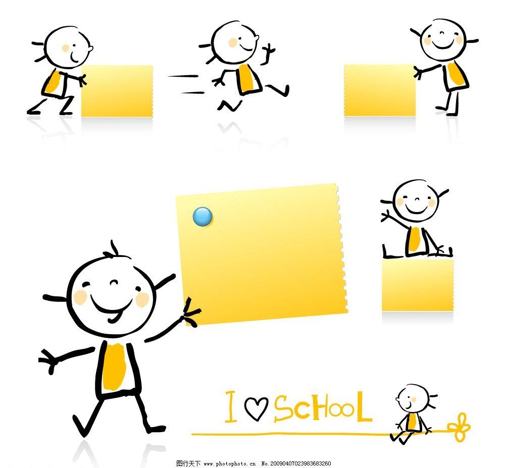卡通儿童等可爱小孩与便签纸图片
