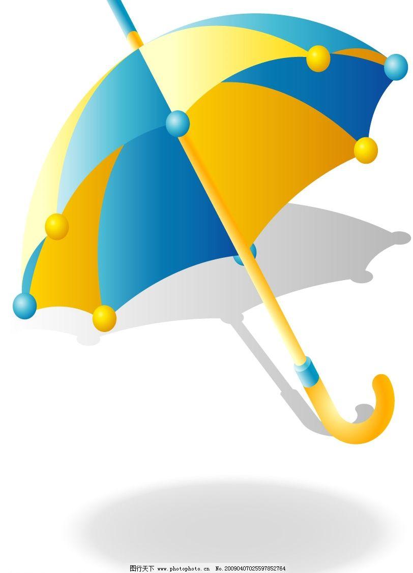 手工绘制 精致雨伞图片