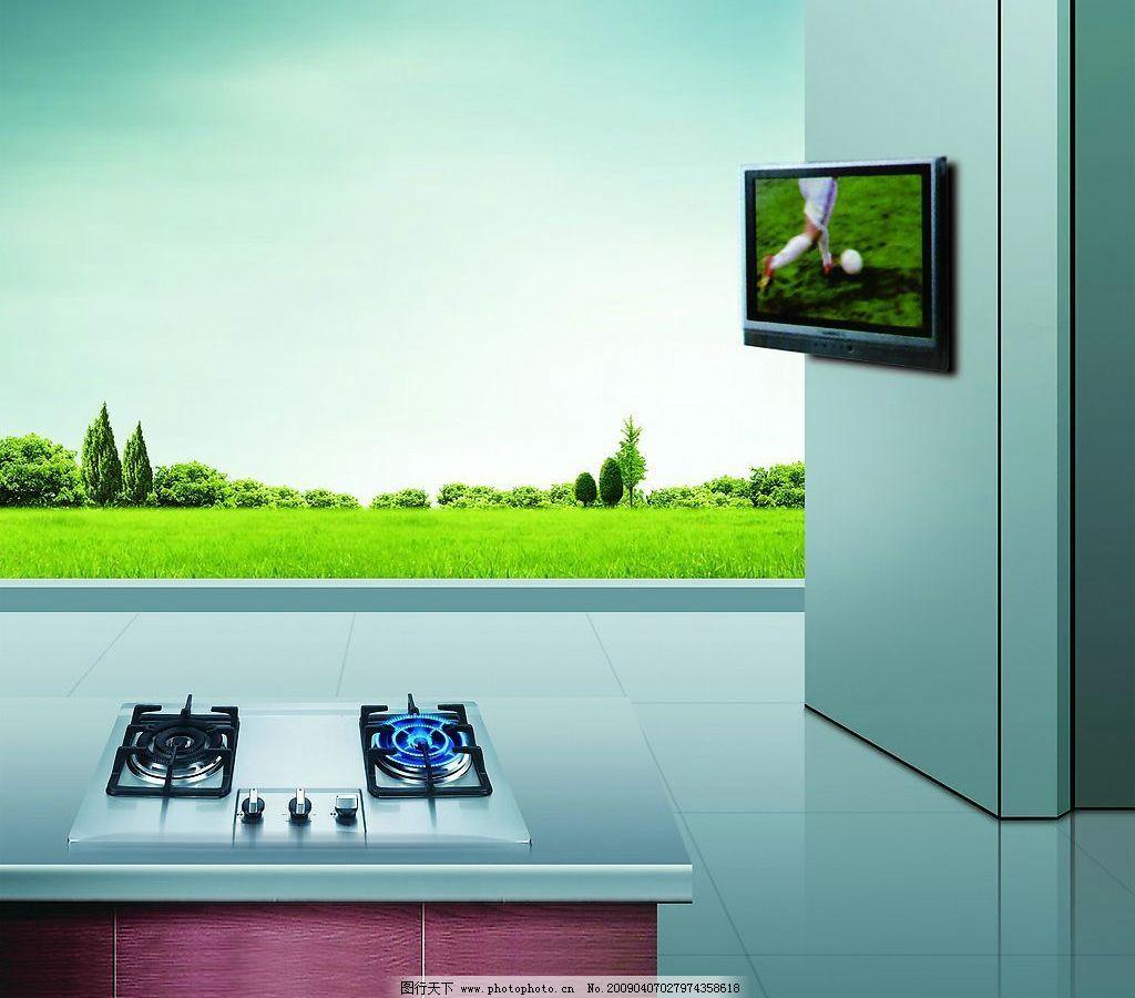 厨房 开放式-开放式厨房图片
