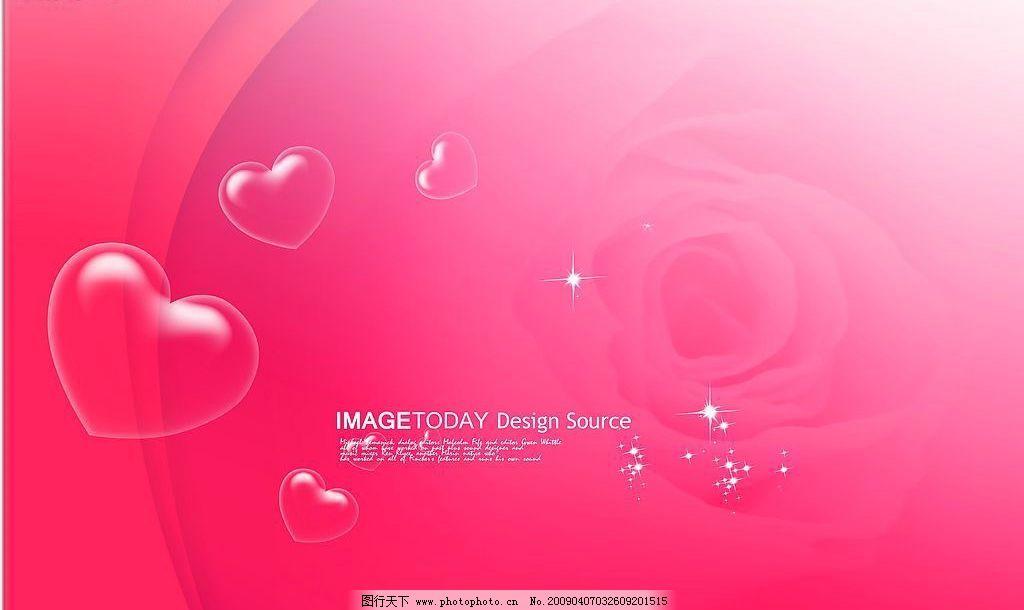粉红色 玫瑰花 透明心形 相册 模板 时尚 影楼 婚纱 唯美 图形 花纹
