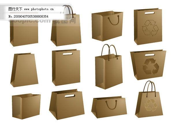 包装 牛皮纸袋 手挽袋 牛皮纸袋 包装 手挽袋 矢量图 广告设计