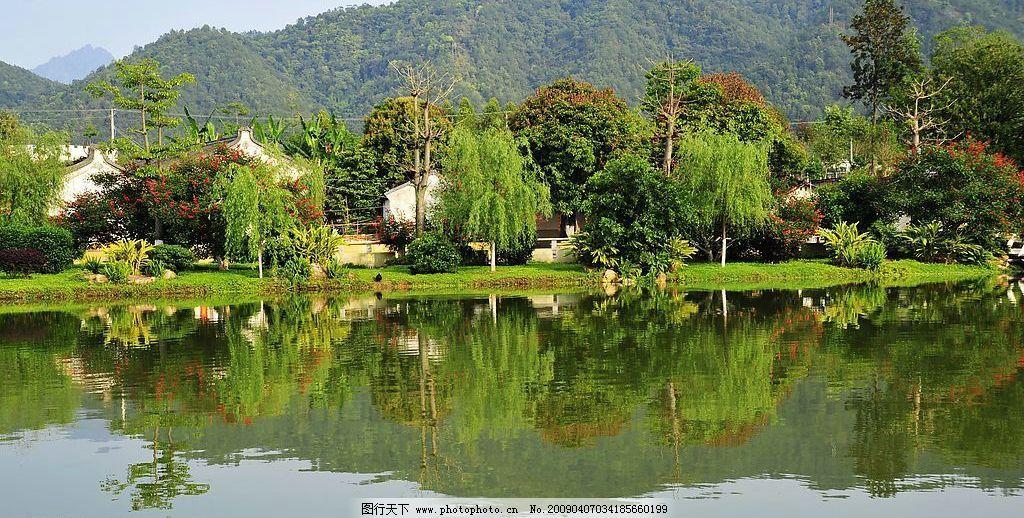 乡村图片_自然风景_旅游摄影