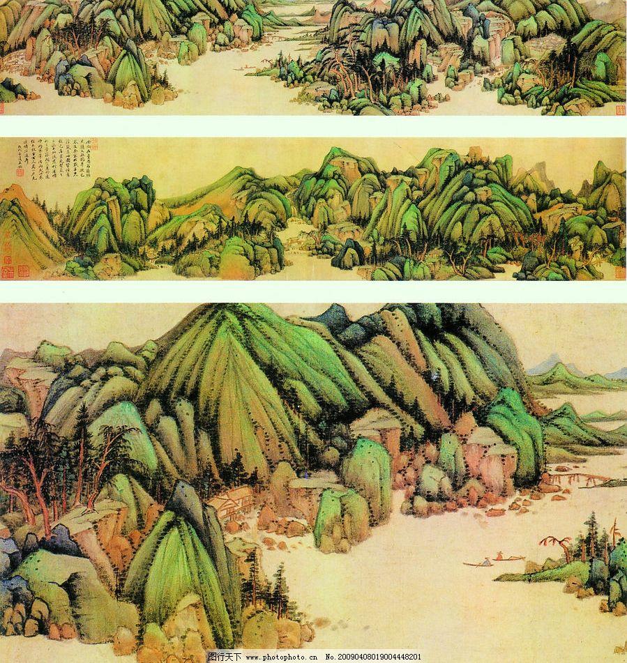 青绿山水图图片_绘画书法_文化艺术_图行天下图库