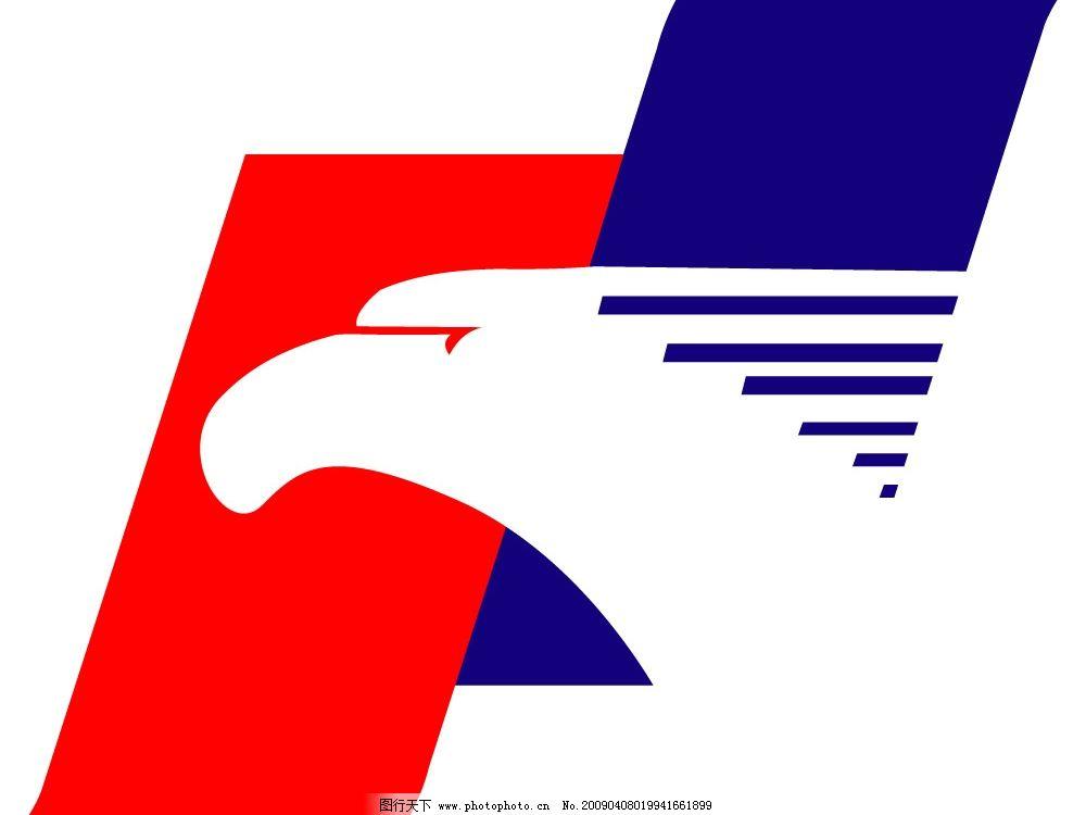 纳爱斯标志 标识标志图标 企业logo标志 矢量图库 cdr