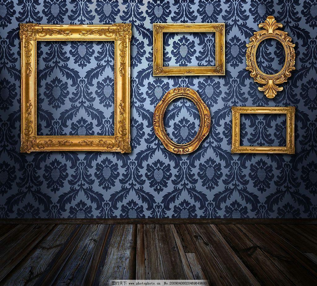 花纹 布 舞台 相框 框架 地板 背景 图形 底纹边框 边框相框 设计图库