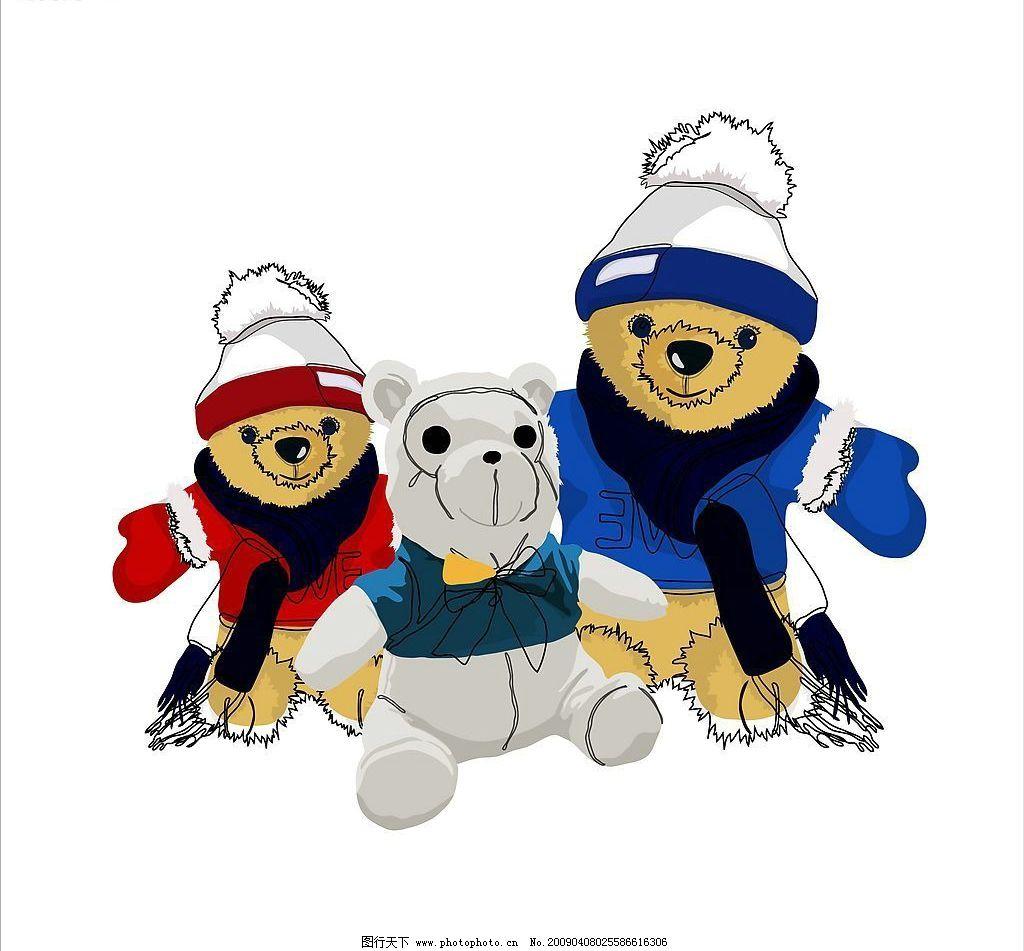 玩具 毛绒玩具 玩具熊 熊娃娃 熊 生活百科 生活用品 矢量图库 cdr