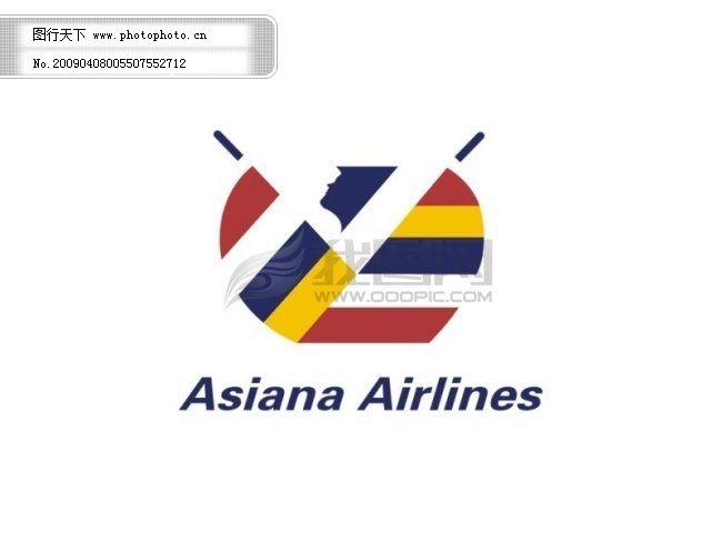 韩亚航空公司 韩亚航空公司免费下载 航空公司标志 矢量图 其他矢量图