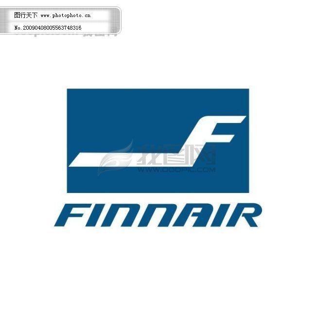 芬兰航空公司_其他_矢量图