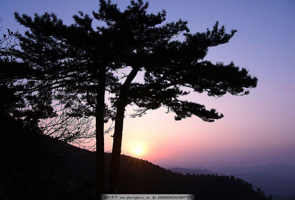恒山风景 远山 夕阳 松树 旅游摄影 自然风景 摄影图库 100dpi jpg