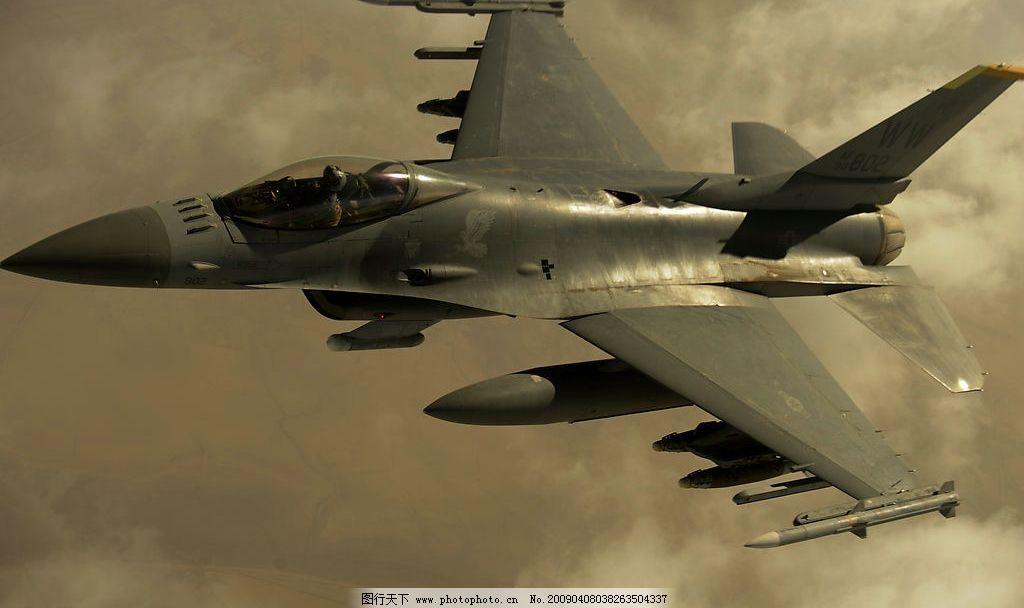 f16战斗机 军用飞机 现代科技 军事武器 摄影图库 300dpi jpg