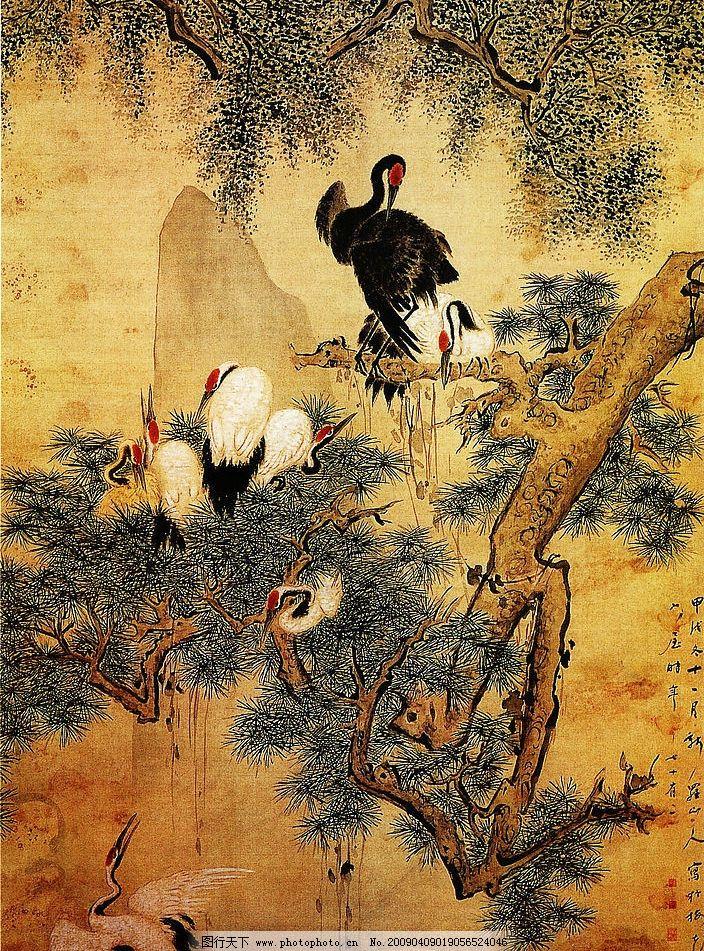 仙鹤古松图 中国名画 古画 文化艺术 绘画书法 设计图库 300dpi jpg