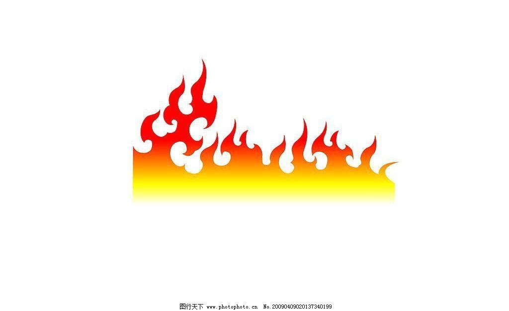 矢量火 火 火形 标识标志图标