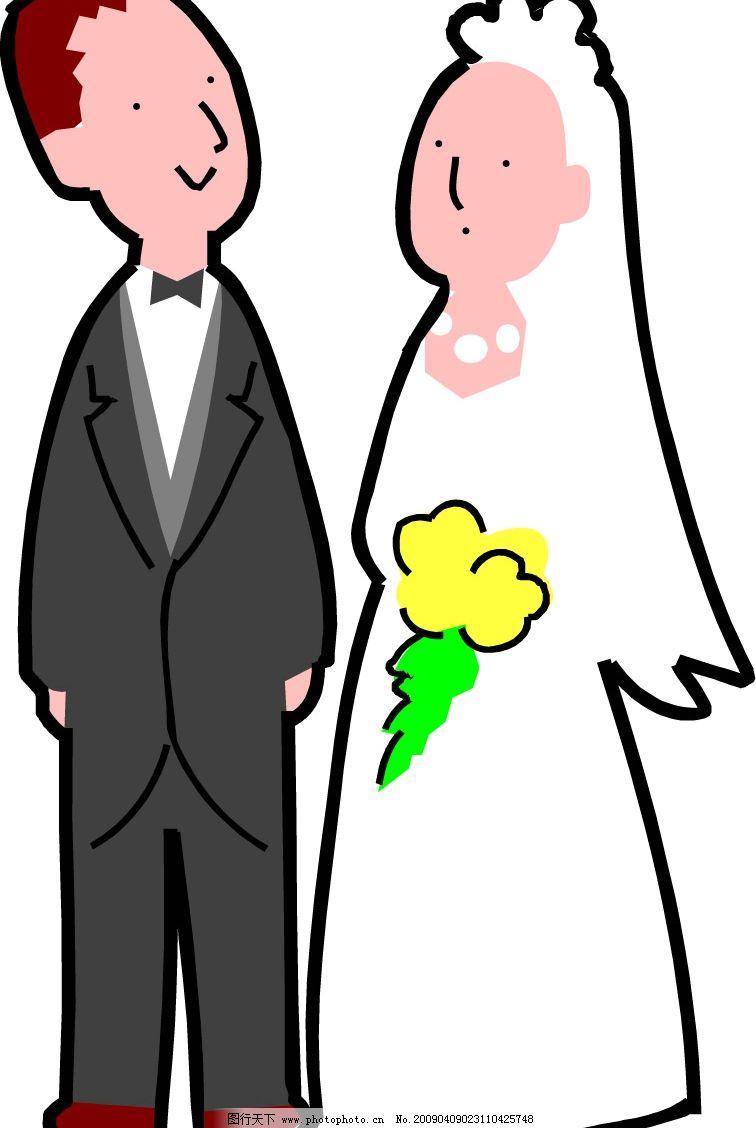 矢量人物 矢量 人物 人像 婚礼 结婚 男人 女人 日常生活 矢量图库
