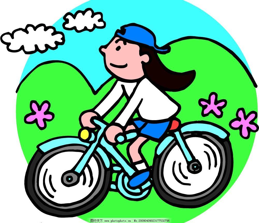 矢量人物 矢量 人像 人物 自行车 春游 夏天 女人 女性 日常生活 矢量